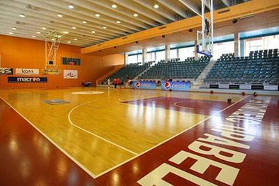 Спортна зала Правец