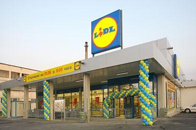 "Супермаркет ""ЛИДЛ"" – УПИ  ХІІІ кв.117 – гр.Велинград"